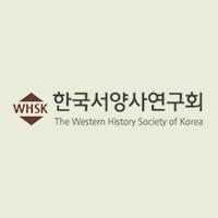 한국서양사연구회